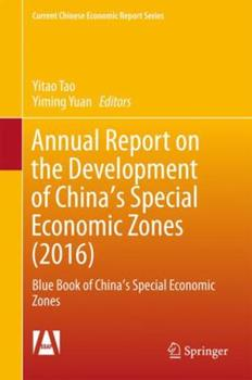 Hardcover Annual Report on the Development of China's Special Economic Zones (2016): Blue Book of China's Special Economic Zones Book