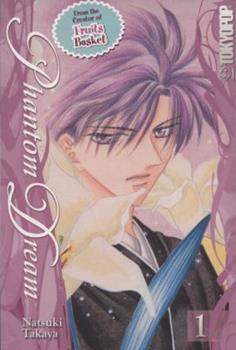 Phantom Dream, Volume 1 - Book #1 of the Phantom Dream