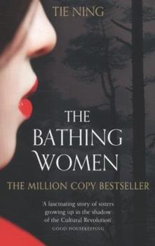 Paperback The Bathing Women Book