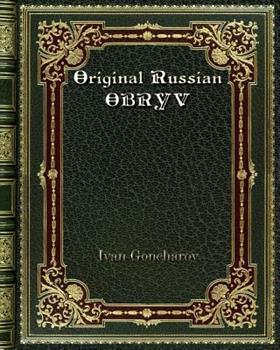 Original Russian OBRYV 0368275485 Book Cover