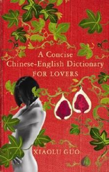 Paperback A Concise Chinese-English Dictionary for Lovers Book