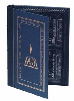 Hardcover Ephesians Commentary Book