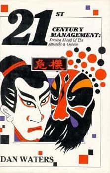 Hardcover 21st Century Management: Keeping Ahead of the Japanese and Chinese Book