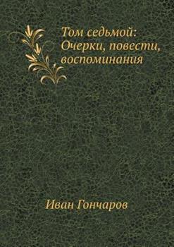 : , ,  5424115063 Book Cover