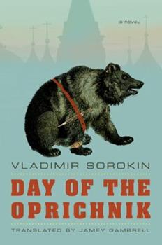 Hardcover Day of the Oprichnik: A Novel Book
