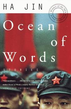 Ocean of Words: Stories 0944072585 Book Cover