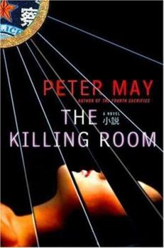 The Killing Room 0312364652 Book Cover
