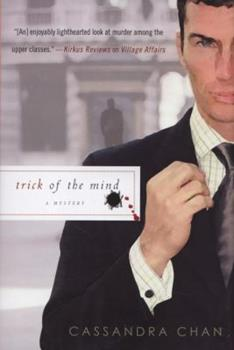 Trick of the Mind 0312369395 Book Cover