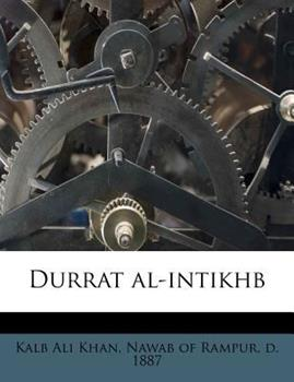 Paperback Durrat Al-Intikhb Book