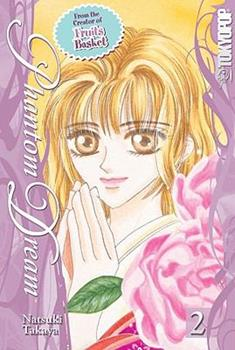 Phantom Dream, Volume 2 - Book #2 of the Phantom Dream