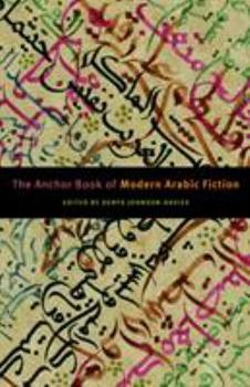 The Anchor Book of Modern Arabic Fiction 1400079764 Book Cover