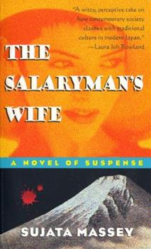 The Salaryman's Wife 0061044431 Book Cover