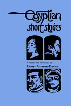 Egyptian Short Stories 089410702X Book Cover