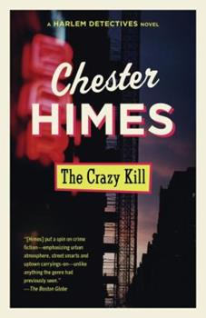 A Jealous Man Can't Win a.k.a. The Crazy Kill 0679725725 Book Cover