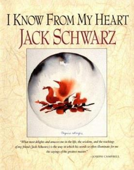 Paperback I Know from My Heart Book