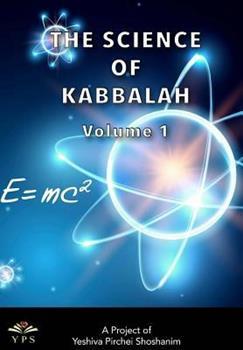 Paperback Science of Kabbalah Volume 1 Book