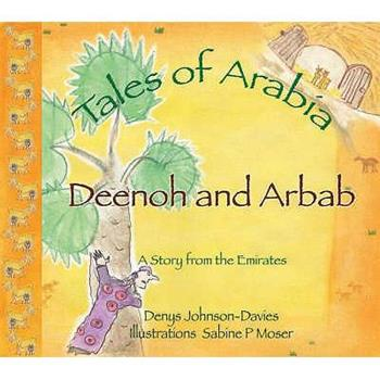 Deenoh and Arbab 9948431006 Book Cover