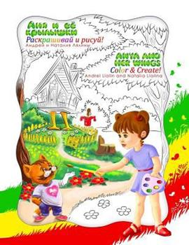 Paperback Anya and Her Wings - Color and Create : Coloring Book - English and Russian Bilingual Edition Book