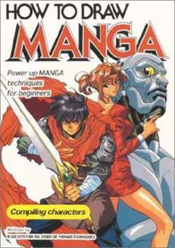 How To Draw Manga Volume 1: Compiling Characters (How to Draw Manga) - Book #1 of the How To Draw Manga