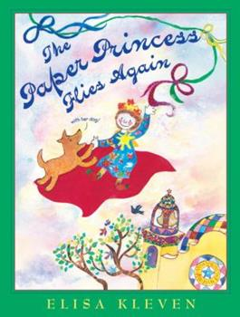 Hardcover The Paper Princess Flies Again: With Her Dog! Book