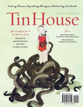 Tin House: Summer Fiction 0977698955 Book Cover
