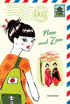 Now and Zen 0142406570 Book Cover