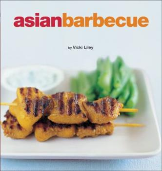 Asian Barbecue 0794650406 Book Cover