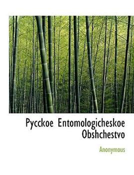 Paperback Pycckoe Entomologicheskoe Obshchestvo Book