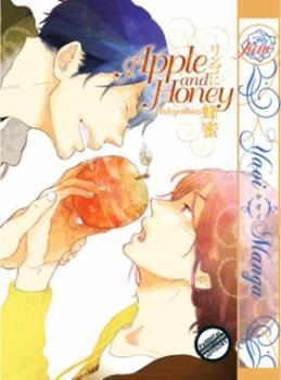 Apple and Honey - Book #1 of the Apple and Honey