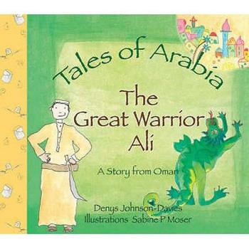 The Great Warrior Ali 9948431065 Book Cover