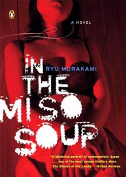 Paperback In the Miso Soup Book