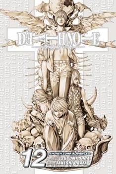 デスノート #12 (Desu Nōto) Kan (完) - Book #12 of the Death Note