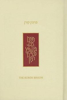 Hardcover The Koren Sacks Birkon: A Hebrew/English Grace After Meals Book