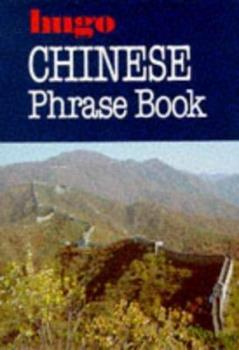 Paperback Chinese Phrase Book