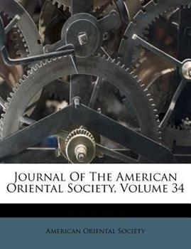 Paperback Journal of the American Oriental Society Book