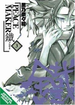 Paperback Peacemaker Kurogane Volume 3 Book
