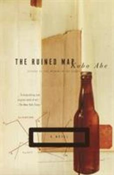 Ruined Map 0375726527 Book Cover