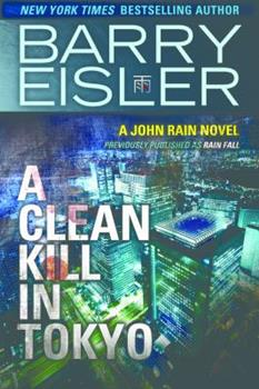 Rain Fall 045120915X Book Cover