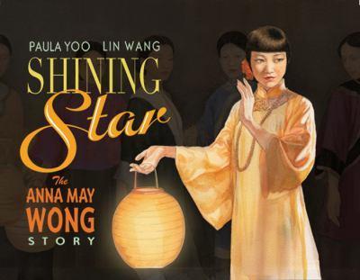 Hardcover Shining Star: The Anna May Wong Story Book