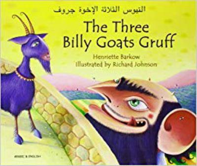 The Three Billy Goats Gruff - Book  of the Folk Tales