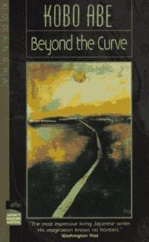 Beyond the Curve 4770016905 Book Cover