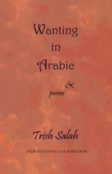 Paperback Wanting in Arabic Book