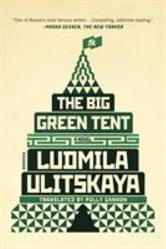 Paperback The Big Green Tent Book