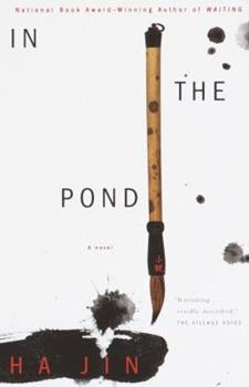 In the Pond 0944072925 Book Cover