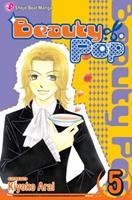 Beauty Pop, Vol. 5 1421510111 Book Cover