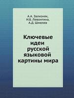 5944571047 Book Cover