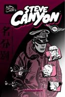 Steve Canyon 1933160101 Book Cover
