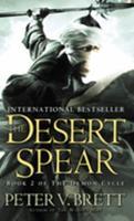 The Desert Spear 0345524144 Book Cover