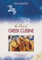 The Best of Greek Cuisine (Greek Edition) 9608807700 Book Cover