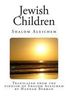 Jewish Children 1496195884 Book Cover